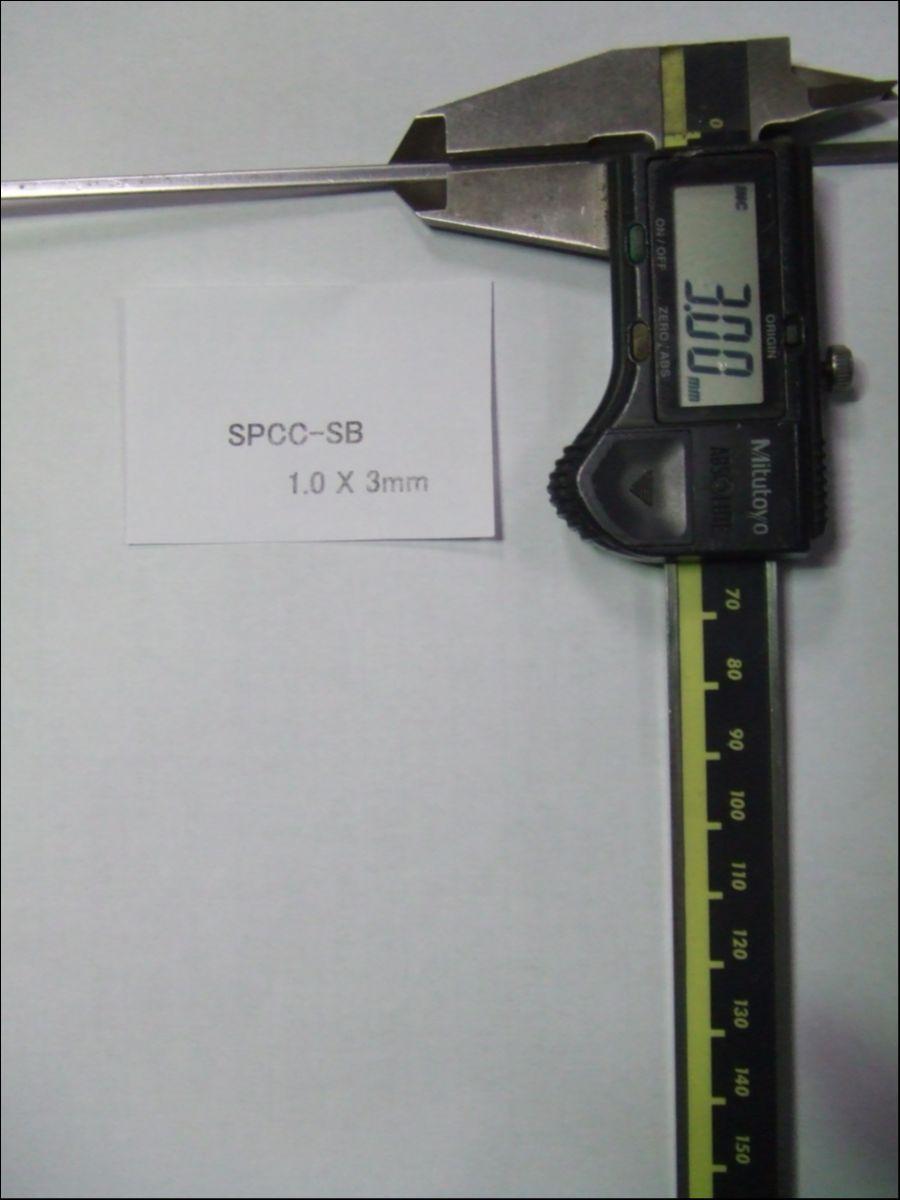 細幅3mm幅の製品