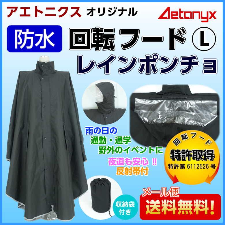 ★【新商品】【特許取得】