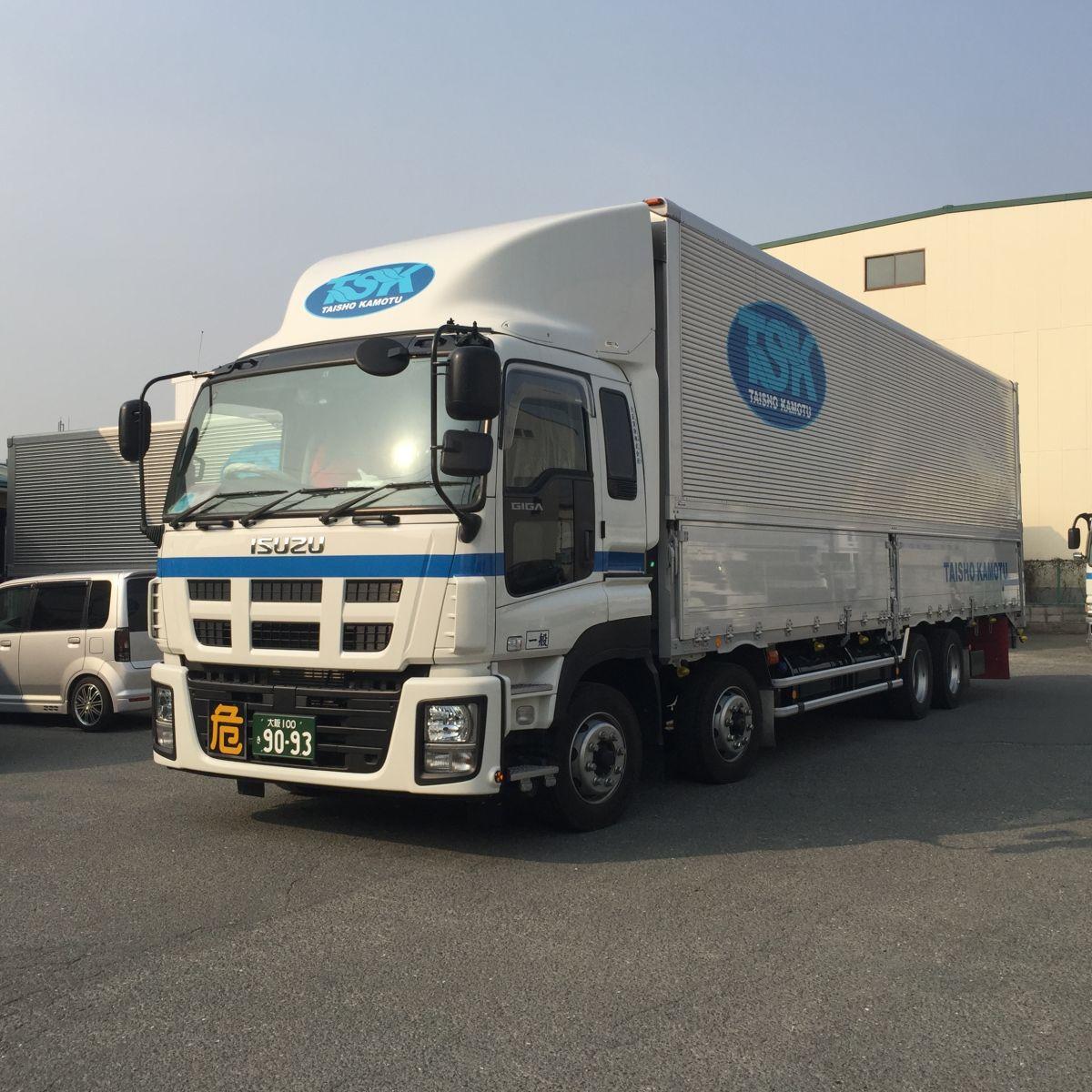大正貨物株式会社は創業以来、長尺物・異形物の小口輸送に携わっており、今までの経験と実績にり安全・確実にお届けします。