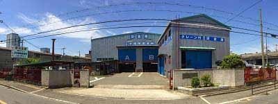 シェア倉庫