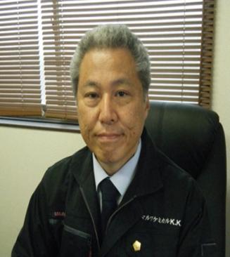 代表取締役技術顧問 木田雅之