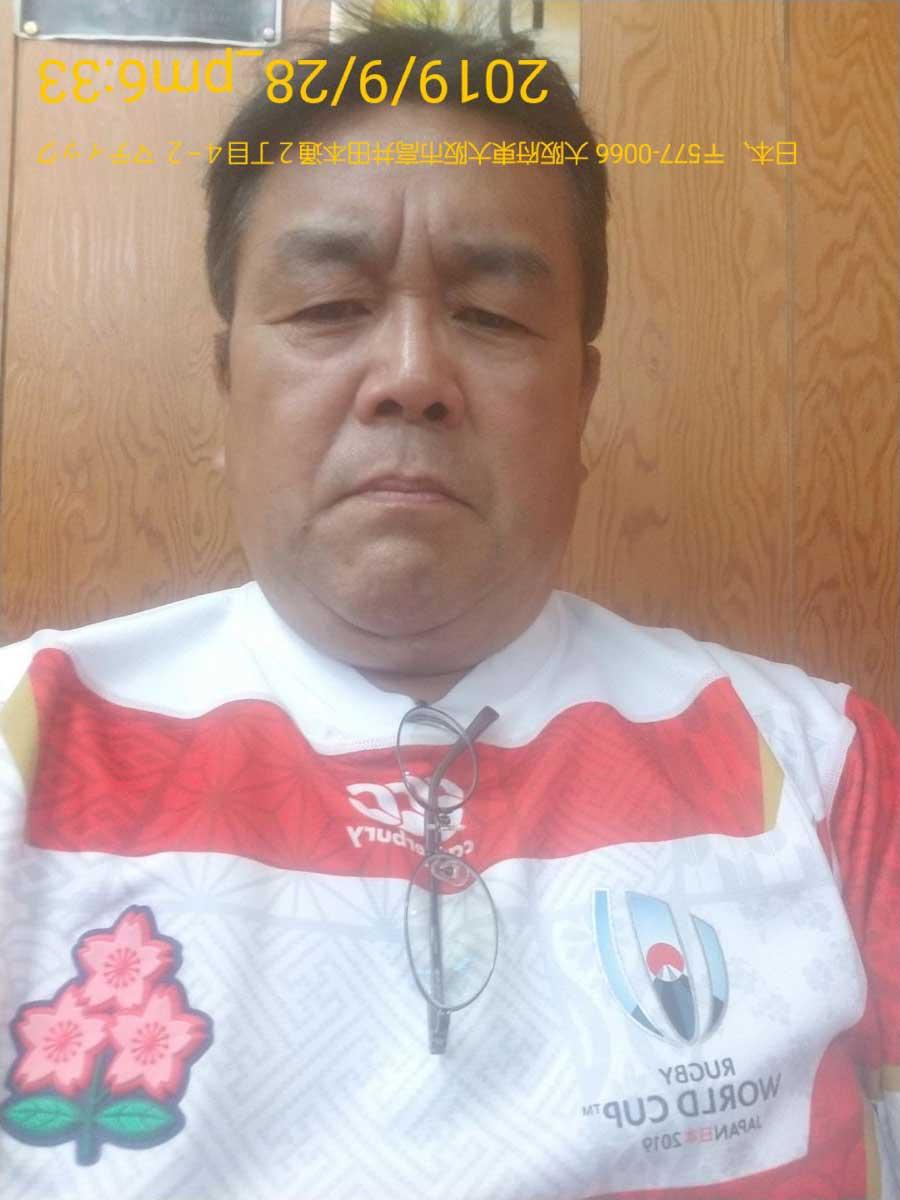 代表 横山博幸